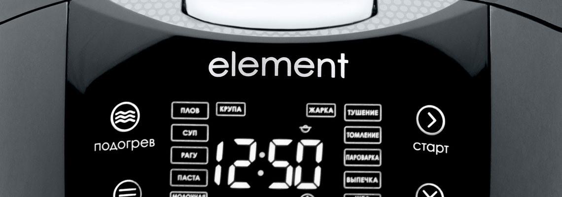 Бытовая техника Element