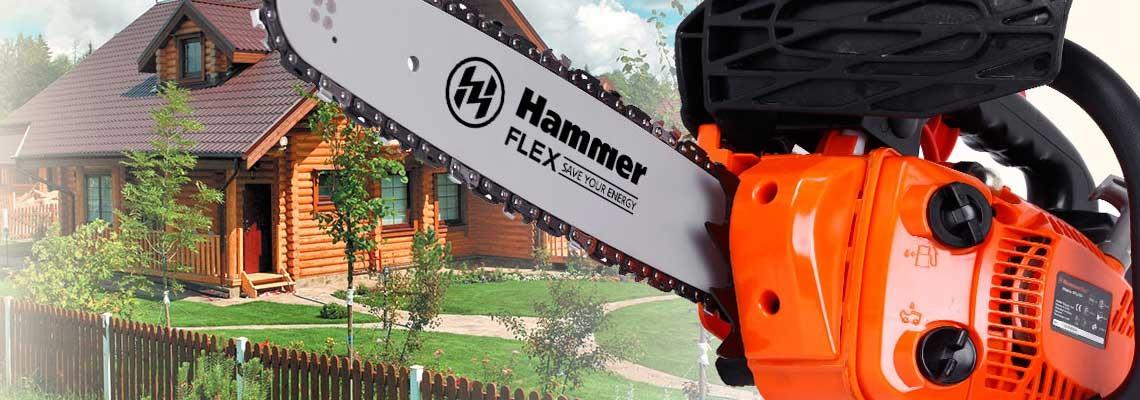 Садовая техника и инструмент HAMMER