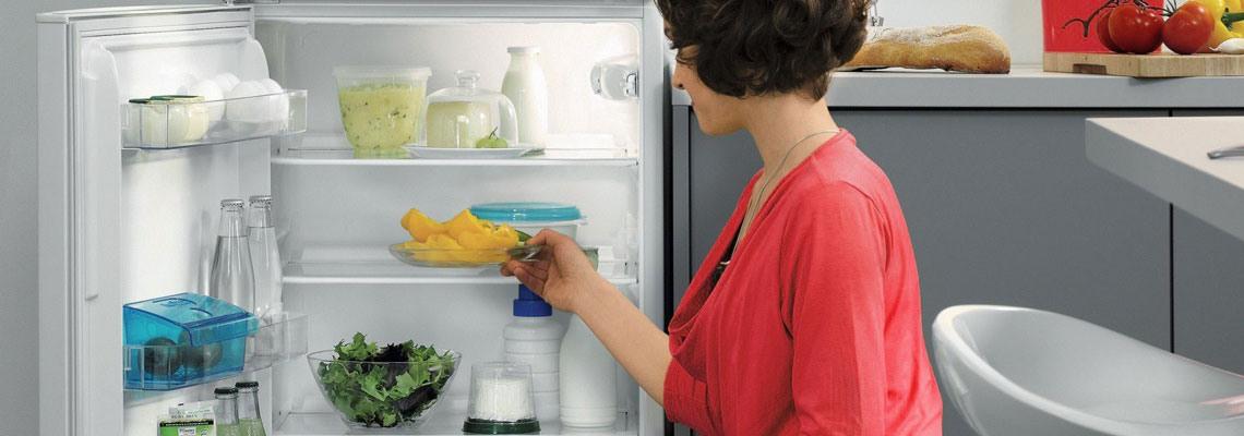 Холодильники и морозильники САРАТОВ