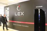 Стенд компании ТЕХНОЛЭНД (бренд LEX)