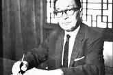 Ку Ин Хве, основатель компании LG