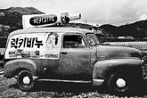 Автомобиль с рекламой зубной пасты «Lucky»