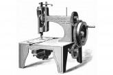 Первая швейная машинка SINGER