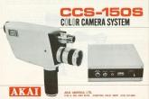 Видеосистема Akai CCS-150S, 1976 год