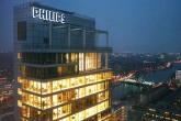 Штаб-квартира Philips в Амстердаме