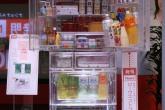 Прозрачный многодверный холодильник