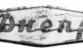 Логотип холодильника Днепр