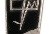 Логотип холодильника ФТМ