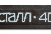 Логотип холодильника Кристалл-404-1