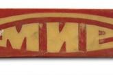 Логотип холодильника МИР