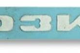 Логотип холодильника Морозко 3м
