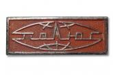 Логотип холодильника Полюс