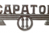 Логотип холодильника Саратов 2