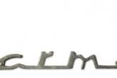 Логотип холодильника Sarma