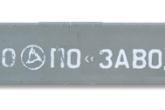 Логотип холодильника от Завода им. Серго