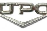 Логотип холодильника UPO