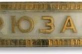Логотип холодильника Юрюзань
