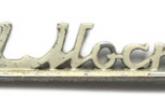 Логотип холодильника Зил Москва
