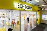 Новое оформление сети магазинов «Техносила»