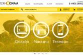 Новый интернет-магазин «Техносила.ру»